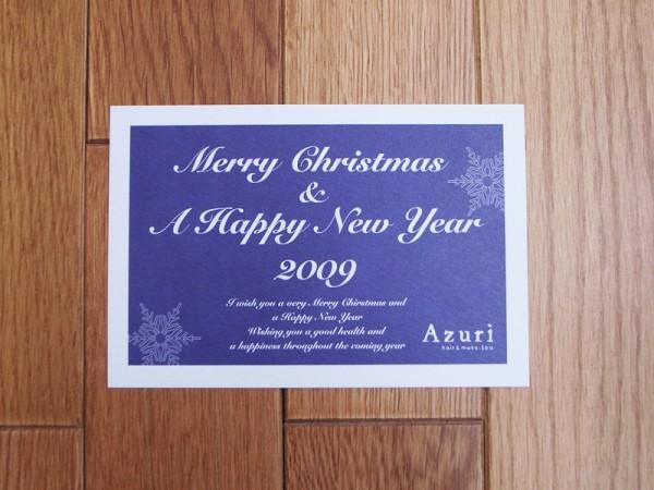 azuri-card